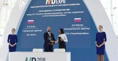 """РАСУ и ООО """"ПитерЭнергоМаш"""" договорились о стратегическом сотрудничестве"""